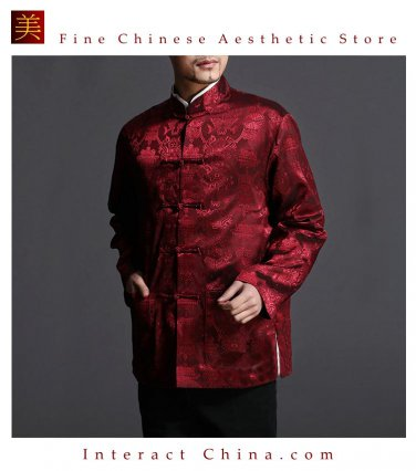 Chinese Tai Chi Kungfu Reversible Red / Black Jacket Blazer 100% Silk Brocade #101