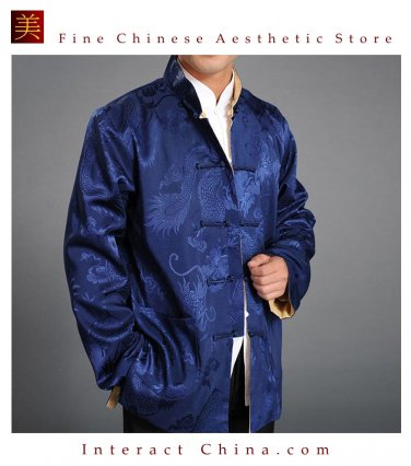 Chinese Tai Chi Kungfu Reversible Blue / Gold Jacket Blazer 100% Silk Brocade #105