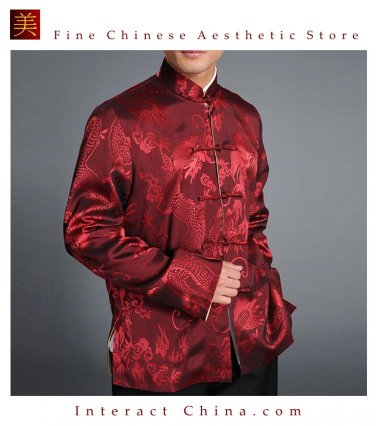 Chinese Tai Chi Kungfu Reversible Red / Gold Jacket Blazer 100% Silk Brocade #106