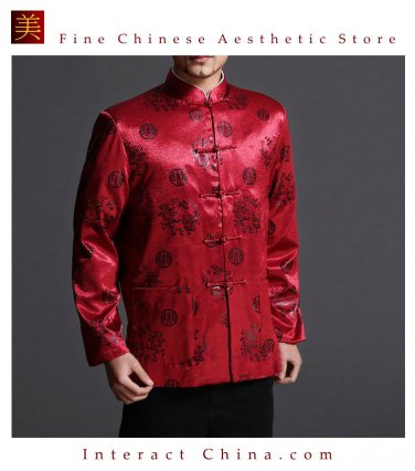 Classic Chinese Tai Chi Kungfu Red Jacket Blazer - Lightweight Silk Blend #201