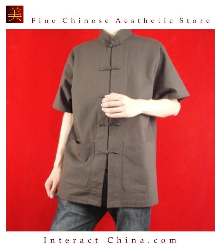 100% Cotton Brown Kung Fu Martial Arts Tai Chi Shirt Clothing XS-XL or Tailor Custom Made