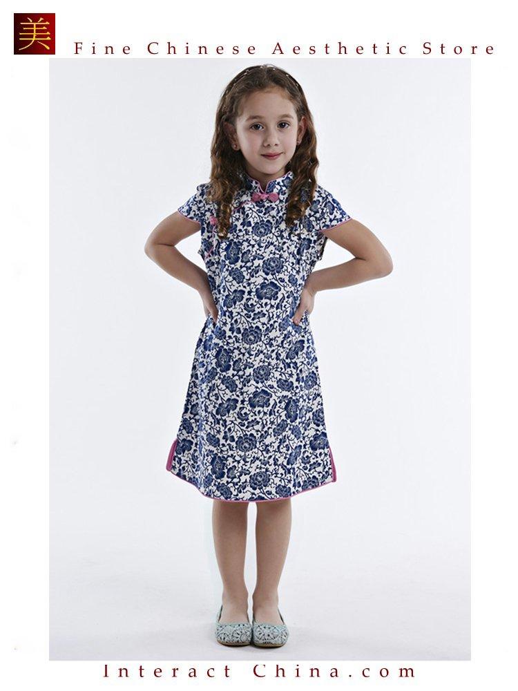 Handmade Girls Dress Chinese Cheongsam Qipao Children Kids Cotton Clothing #109