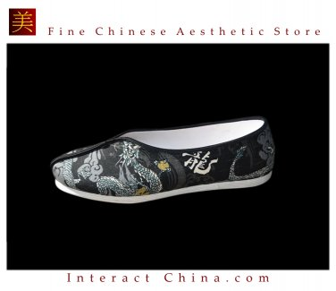Kung Fu Martial Arts Tai Chi Shoes - Deluxe Hand Sew 8 Layers Sole Soft Cushion #403