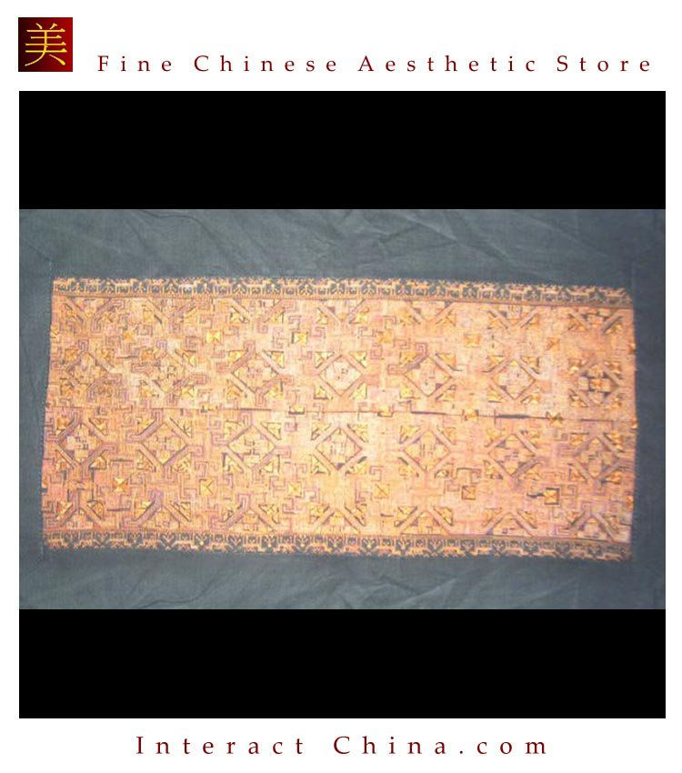 Asian Vintage Textile Art Antique Applique Embroidery 100% Ethnic Needlework #128