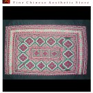 Asian Vintage Textile Art Antique Applique Embroidery 100% Ethnic Needlework #138