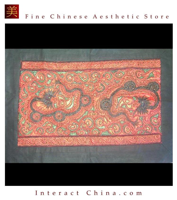 Asian Vintage Textile Art Antique Applique Embroidery 100% Ethnic Needlework #178