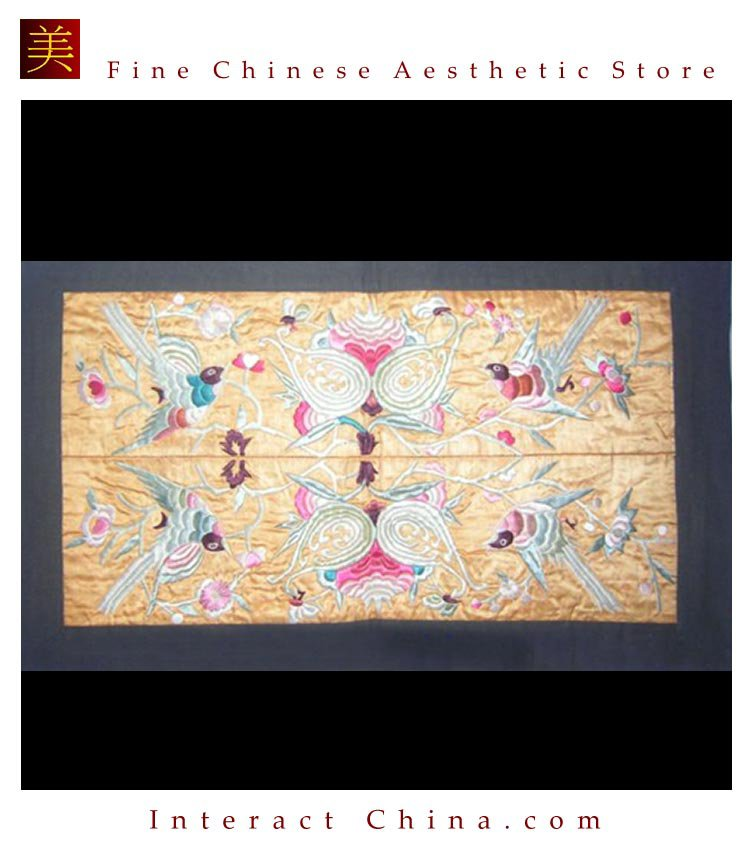 Asian Vintage Textile Art Antique Applique Embroidery 100% Ethnic Needlework #191