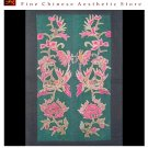 Asian Vintage Textile Art Antique Applique Embroidery 100% Ethnic Needlework #192