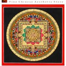 Tibet Tibetan Thangka Tangkas Buddha Buddhist Art Thanka Mineral Painting #042
