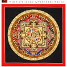 Tibet Tibetan Thangka Tangkas Buddha Buddhist Art Thanka Mineral Painting #045
