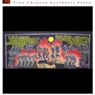 "Chinese Batik Folk Tribal Art Painting 32x70"" Wall Hanging Home Room Décor #111"
