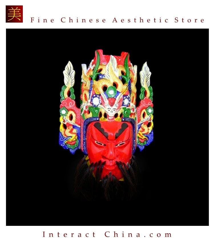 Chinese Drama Home Wall Décor Opera Mask 100% Wood Craft Folk Art #102 Pro Level