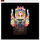Chinese Drama Home Wall Décor Opera Mask 100% Wood Craft Folk Art #103 Pro Level