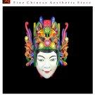 Chinese Drama Home Wall Décor Opera Mask 100% Wood Craft Folk Art #105 Pro Level