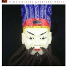 Chinese Drama Home Wall Décor Opera Mask 100% Wood Craft Folk Art #106 Pro Level