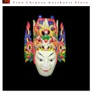 Chinese Drama Home Wall Décor Opera Mask 100% Wood Craft Folk Art #107 Pro Level