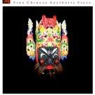 Chinese Drama Home Wall Décor Opera Mask 100% Wood Craft Folk Art #108 Pro Level
