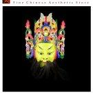 Chinese Drama Home Wall Décor Opera Mask 100% Wood Craft Folk Art #110 Pro Level