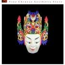Chinese Drama Home Wall Décor Opera Mask 100% Wood Craft Folk Art #111 Pro Level