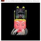 Chinese Drama Home Wall Décor Opera Mask 100% Wood Craft Folk Art #113 Pro Level