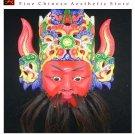 Chinese Drama Home Wall Décor Opera Mask 100% Wood Craft Folk Art #114 Pro Level
