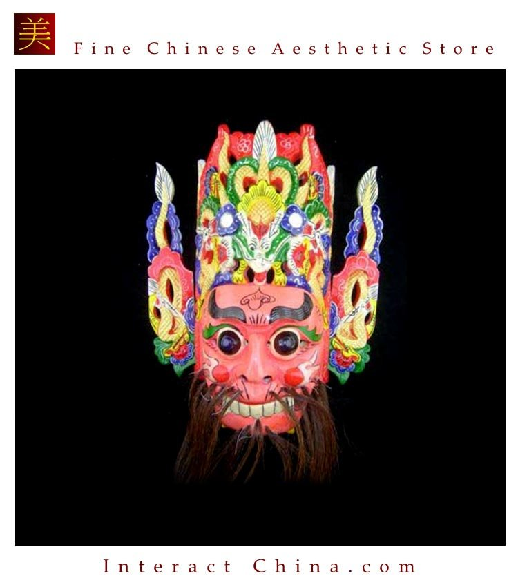Chinese Drama Home Wall Décor Opera Mask 100% Wood Craft Folk Art #116 Pro Level