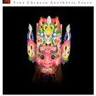 Chinese Drama Home Wall Décor Opera Mask 100% Wood Craft Folk Art #116 Pro Level