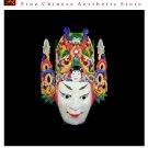 Chinese Drama Home Wall Décor Opera Mask 100% Wood Craft Folk Art #119 Pro Level