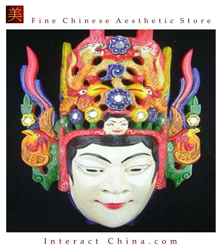 Chinese Drama Home Wall Décor Opera Mask 100% Wood Craft Folk Art #120 Pro Level