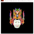 Chinese Drama Home Wall Décor Opera Mask 100% Wood Craft Folk Art #124 Pro Level