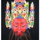 Chinese Drama Home Wall Décor Opera Mask 100% Wood Craft Folk Art #126 Pro Level