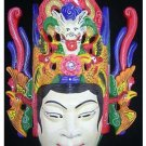 Chinese Drama Home Wall Décor Opera Mask 100% Wood Craft Folk Art #127 Pro Level