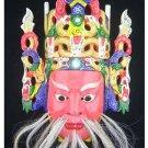 Chinese Drama Home Wall Décor Opera Mask 100% Wood Craft Folk Art #130 Pro Level