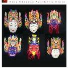 Chinese Drama Home Wall Décor Opera Mask 100% Wood Craft Folk Art #119-124 6 Role