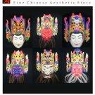 Chinese Drama Home Wall Décor Opera Mask 100% Wood Craft Folk Art #125-130 6 Role