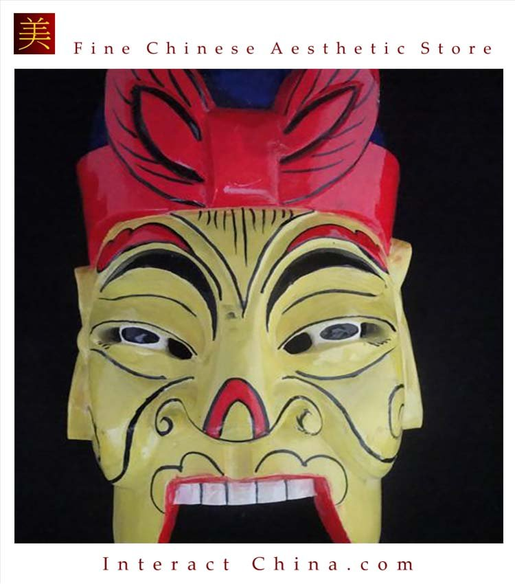 Chinese Home Wall Décor Ritual Dance Mask 100% Wood Craft Folk Art #116 Pro Level