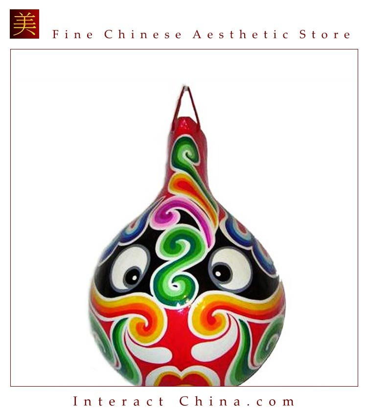 Chinese Home Room Wall Décor Festive Mask 100% Wood Craft Folk Art #117 - 8x11""