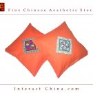 Unique 100% Handsewn Tribal Embroidery Sofa Couch Cushion Pillow Cover #204 Pair