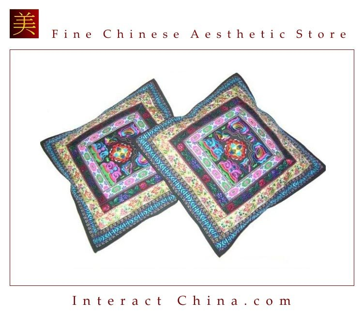 Unique 100% Handsewn Tribal Embroidery Sofa Couch Cushion Pillow Cover #206 Pair