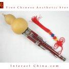 Sandalwood 3 Octaves 9 Holes 13 Notes Chinese Hulusi Flute Woodwind Pro Level #114