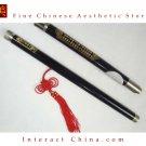 Ebony Bawu Flute Ba Wu Pipe Woodwind Detachable #104 + Case + How to Play Guide