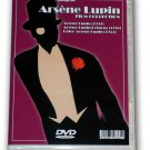 ARSENE LUPIN COLLECTION