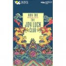 Amy Tan The Joy Luck Club Audiobook Cassette