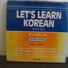 B.J. Jones Let's Learn Korean Audiobook Cassette
