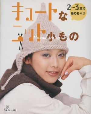 Crotchet and Knit Hats, Scarves, Mitts - Japanese Craft Book