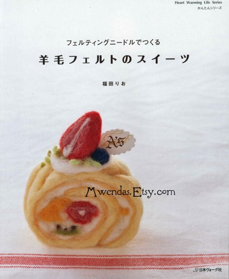 Handmade Felt Sweets Japanese Craft Book