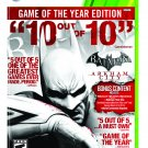 Batman Arkham City Game of The Year- XBOX 360