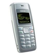 Nokia 1110 GSM Phone (Silver Color) Unlocked
