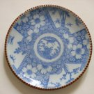 Vintage Igezara Blue Transfer Plate - Mother Bird