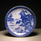 "Vintage Japanese Igezara Tokuyama Blue Transferware Porcelain Plate (D: 8-1/2"""